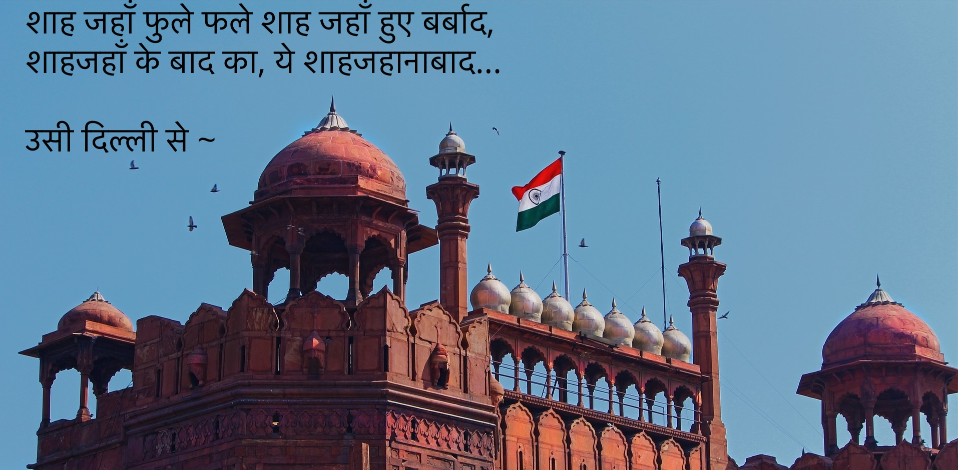 delhi..png